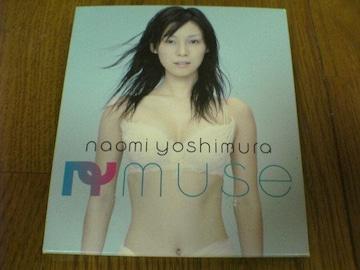 naomi yoshimura CD muse
