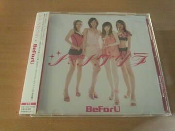BeForU CD「シャングリラ」●