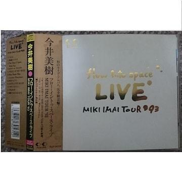 KF 今井美樹 MIKI IMAI TOUR '93 完全限定盤