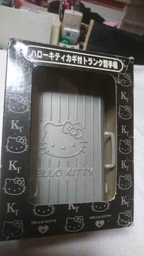キティ 手帳