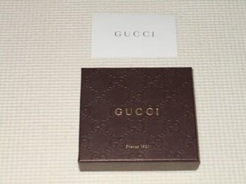 GUCCI グッチ 空箱 サイズ約11×9.5×2.8cm