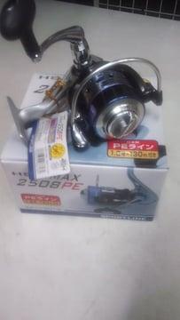 HS V-MAX 2508 PE (スポーツ ライン)日本製PE 1.2号巻