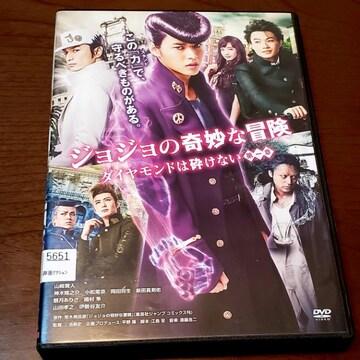 ジョジョの奇妙な冒険 ダイヤモンドは砕けない DVD
