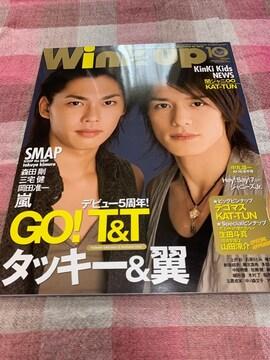 1冊/Wink up 2007.10