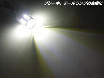 ブレーキランプに!T20ウェッジ/白色ホワイト/16連LEDダブル球2個