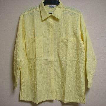 イエロー ポコポコ生地 パジャマにも♪ 長袖 シャツ