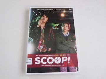 中古DVD SCOOP スクープ 福山雅治 レンタル品