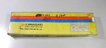 カワサキ マッハ�V 750SS H2 当時の純正チェーン 絶版新品