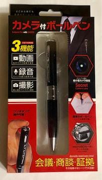 動画 録音 ok! カメラ 付 ボールペン