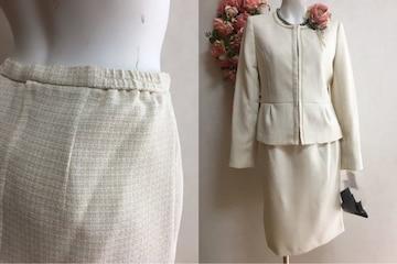 H6 ★23号 新品 スカートスーツ 入学式 ノーカラージャケット