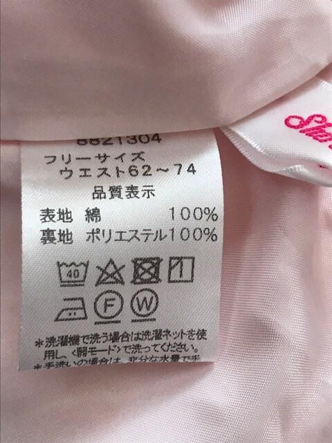 新同『シャーリーテンプル』シトラスソーダ柄スカート F < ブランドの