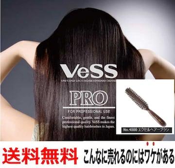 ♭最高級猪毛を100%植毛・黒檀高級ブラシ 日本製4000