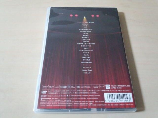 大塚愛DVD「LOVE COOK Tour 2006〜マスカラ毎日つけてマスカラ〜 < タレントグッズの