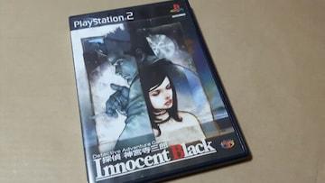 シリーズ作品 PS2☆探偵神宮寺三郎 Innocent    Black☆美品♪