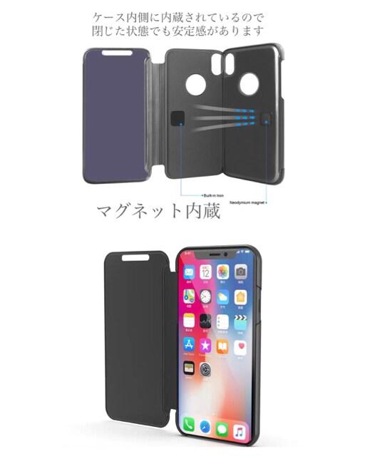iPhone8 iPhone7  手帳型ケース ミラー 鏡面 フィルム 金 < 家電/AVの