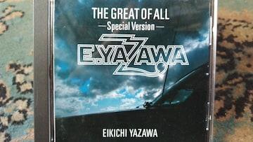 矢沢永吉 ザクレイトオブオールSPヴァージョン ベスト 83年盤