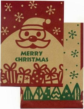 18才サイズ紙袋★グッドフレンド★柄紙袋20枚☆キュートクリスマス