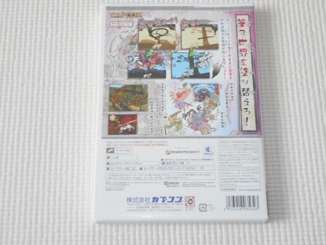Wii★大神 Best Price! < ゲーム本体/ソフトの