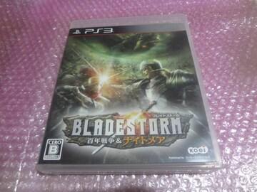 PS3 ブレイドストーム 百年戦争&ナイトメア