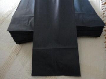【中】 梱包用 紙袋 50枚 or 100枚