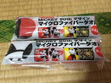 ☆ミッキー☆90YEARS☆マイクロファイバータオルセット☆