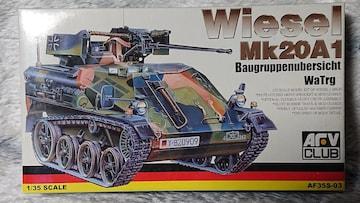 AEVCLUB  1/35  Wiesel  Mk20A1