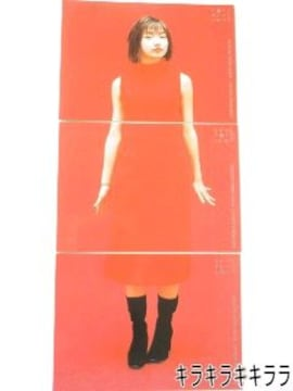 後藤真希モーニング娘。★コレクションカード/トレーディングカード3枚セット