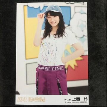 NMB48 上西怜 11月のアンクレット 生写真 AKB48