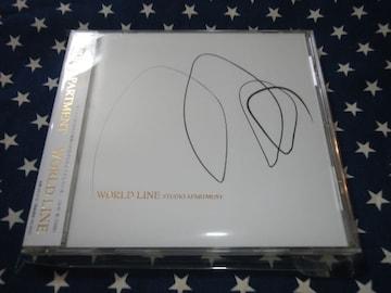 STUDIO APARTMENT『WORLD LINE』美品 (スタジオアパートメント)