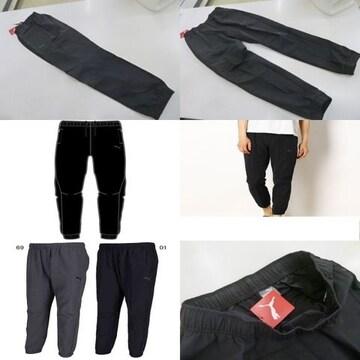 XL黒) プーマ ウーブンパンツ 851245 ロングパンツ 裾絞りゴム素材