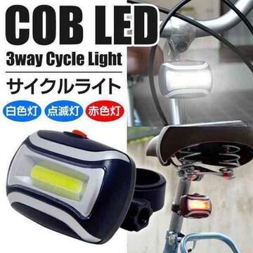 2個 COB型LED搭載 自転車 テールライト サイクルライト Edition