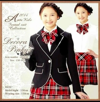 165 女の子 卒業式 スーツ デコラピンキーズ