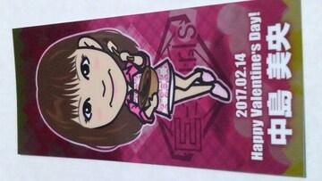 EXILETRIBESTATION2017 バレンタイン シール E-girls 中島美央