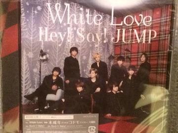 超レア!☆HeySayJUMP/W hiteLove☆初回盤2/CD+DVD☆新品未開封!