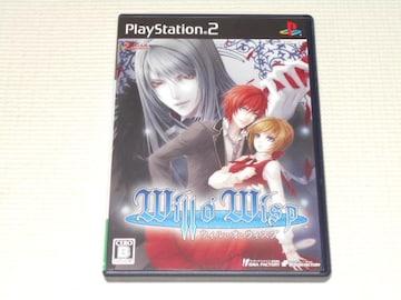 PS2★ウィル・オ・ウィスプ