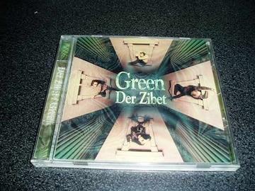 CD「デルジベット(DER ZIBET)/GREEN」95年盤 即決