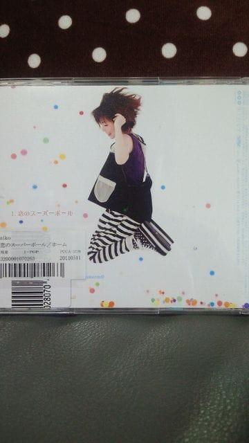 aikoレンタルCD < タレントグッズの