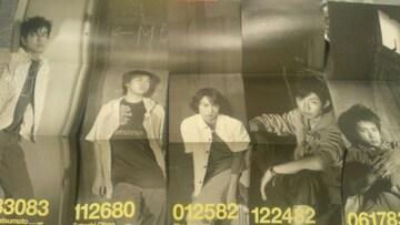 激安!激レア!☆嵐/時代☆初回限定盤/超レア!ミニポスター付き!美品!