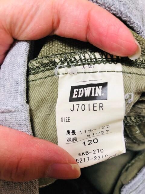 EDWIN/ハーフパンツ/半ズボン/120  < ブランドの