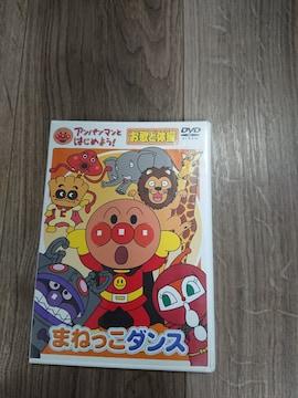 アンパンマン DVD 25