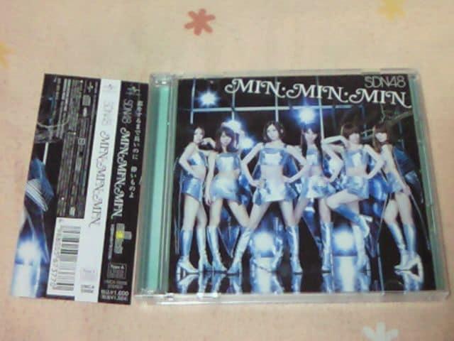 CD+DVD SDN48 MIN・MIN・MIN Type-A  < タレントグッズの