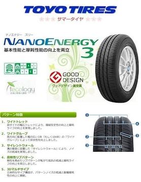 ★165/60R14 緊急入荷★TOYO NANO ENERGY 3 新品タイヤ 4本セット