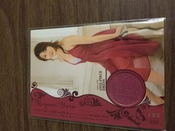 安めぐみ コスチュームカード