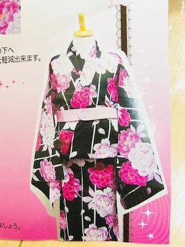 ◆ 新品 未使用 ◆ 花柄 キッズ 浴衣ピンク×黒おまけ 兵児帯付