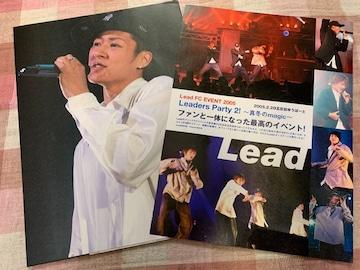 ★【切抜き】ARENA37℃ 2005.4/Lead/森山直太朗/Dir en grey
