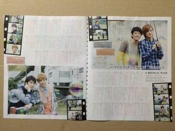 千葉雄大 D-BOYS Dステ★wink up 2015年/5月号 切り抜き 3P