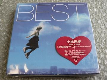 小松未歩/ベスト-once more【2CD】27曲Best名探偵コナン(新古品)