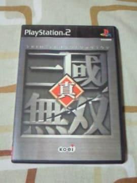 PS2 真・三國無双
