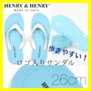 歩きやすいサンダル●ロゴ入りビーチサンダル●HENRY&HENRY