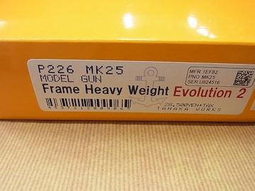タナカ モデルガン P226Mk25フレームHWEvo2